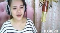 YY美元--雨蝶 2014.06.05 (18)