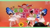 2014.1.4 UU 茂业献舞 mp4