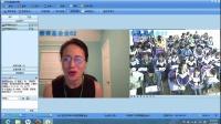 OCEF网络远程英语会话课(节选) 05-12-2014