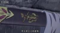 第03话 恋心~残酷的恶作剧~