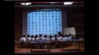 [附赠ppt课件]幼儿园优质课大班综合《西游记》