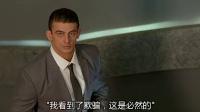 最毒美人心2 Jism 2 (2012) 欲体焚情 中文字幕_高清