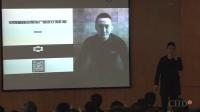 CIID设计师峰会郑州站——鲁小川
