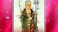《地藏王菩萨超度心咒》佛教音乐佛教歌曲梵音佛乐