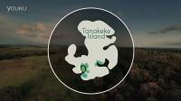 塔纳凯克岛(Tanakeke)海洋保护项目