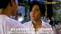 漫谈盘点:香港电影中的父亲群像