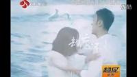 《绝爱》江苏宣传片【李光洁   张歆艺】