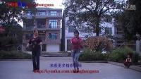 单人水兵舞 zhanghongaaa 广场舞教学版(172步) 骑车去拉萨 原创