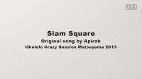Siam Square - Apirak (Live at Ukulele Crazy Session)