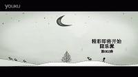 【囧乐派】第二弹,越狱兔版神曲小苹果节奏根本停不下来!