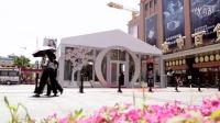 北京王府井百货大楼欧米茄旗舰店荣耀启幕