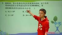 2014北京数学中考试卷分析1