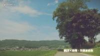【中日字幕】ほたる祭りの日(ジュリン)『世界樹結社』