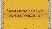 【岚少实况】水果探求者 最终回【任性女神俏天使】