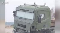 斯堪尼亚国防综合应用