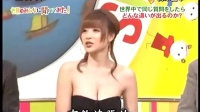 日本综艺 全员好奇中 2014-07-06