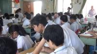 柯桂瑜-初一历史-中外交流与冲突-海口14中