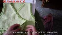 明月的棒针艺术——新生儿套装带子的做法_标清
