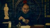 【中华传统文化必修课】圣贤教育之向师傅求教系列(一)为什么忍辱?