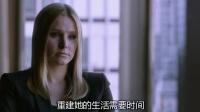 美眉校探Veronica Mars 2014[BD—720p]