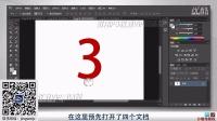 【超清】敬伟PS教程A03-PS主界面认识