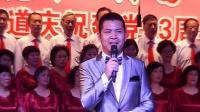 2014.6.30花木演出 联洋大合唱《游子情思》(1)