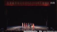02.少儿舞蹈《微笑嘟噜噜》 - 丽质舞蹈2014年汇报演出