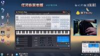红河谷-柚子Kelly-Everyone Piano键盘钢琴弹奏第5期