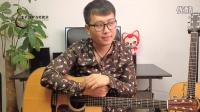 【玄武吉他教室】吉他音阶教学一 为什么要练音阶
