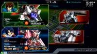 【相方( 圭)】ガンダムEXTREME VS MB  CPU戦トイストーリー