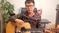 【玄武吉他教室】吉他音阶教学三 C大调MI指型二度模进