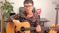 【玄武吉他教室】吉他音阶教学五 C大调La指型二度模进