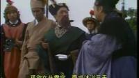 1981版TVB封神榜-04