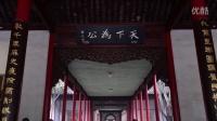 361°看南京——建筑与传统