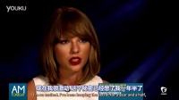 Taylor Swift-Fusion TV Interview 中英字幕