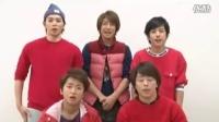 141010  Johnny's NET Message - 嵐