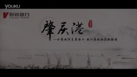 肇庆港——大型航拍宣传片,看中国第二大干流内陆港口风采