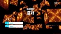 李贞贤-说吧.伴奏带.2003年韩文4.5辑