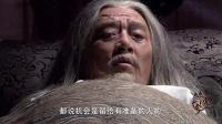 剑少兮风云系列01:光棍风云
