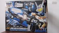 【KUAI】铠甲勇士DX 超级特鲁烈狙枪