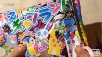 「M」食玩系列——涂鸦软糖(7)