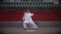 [北京]任性老男孩耍太极篮球 撞脸林书豪赴美炫技