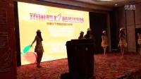 参加2014橙道网商年会1.