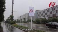 十年中国 百年承诺 - 玫瑰塑胶中国十周年庆宣传片