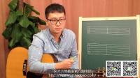 【玄武吉他教室】乐理教学 第七课 六线谱时值符号表达