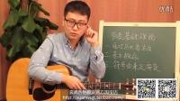 【玄武吉他教室】乐理教学 第五课 音符时值基本概念