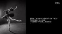 金瑶 - 天鹅湖 - 香港芭蕾舞团首席舞蹈员
