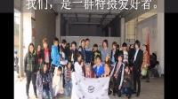 【小天上传】重庆特摄GUYS-KR社团 我们的回忆