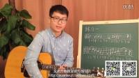 【玄武吉他教室】乐理教学 第十五课 附点和延音线的练习范例