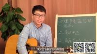【玄武吉他教室】乐理教学 第二十课 基础节奏篇大总结
